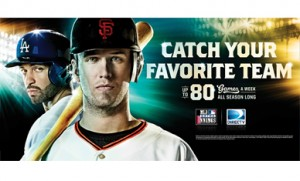 2013 DIRECTV MLB Extra Innings Promotional Kits